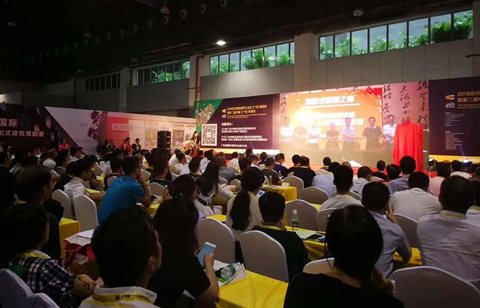 古建中国亮相2018第二届(广州)中国·筑博会