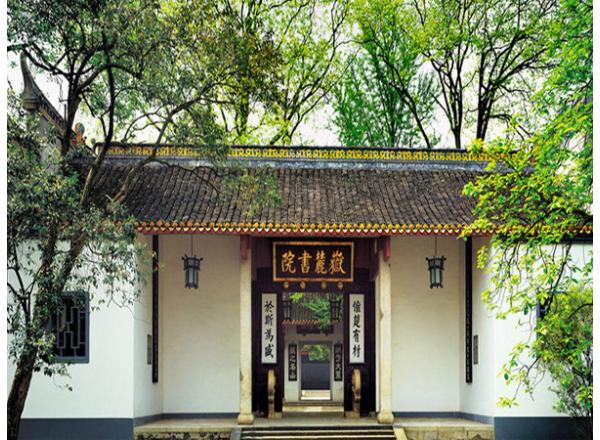 南京市秦淮区社区服务用房装修工程的招标公告