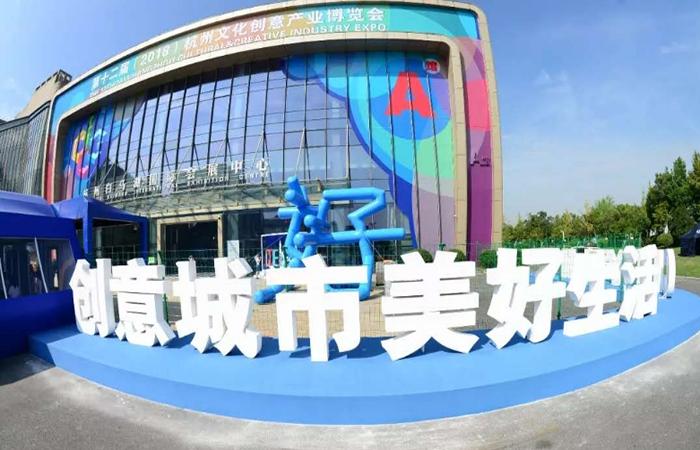 """【杭州文博会】""""打卡""""热潮,古建中国带你玩转八大展馆!"""