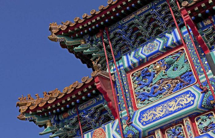 中国古代建筑与阴阳五行