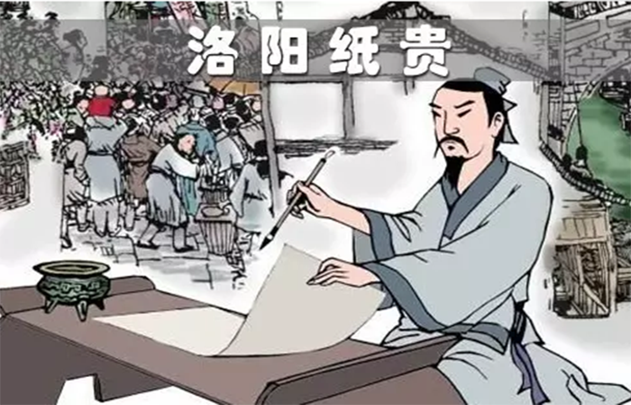 """【古建中国成语百科】""""洛阳纸贵""""——丑男作家的逆袭之路"""
