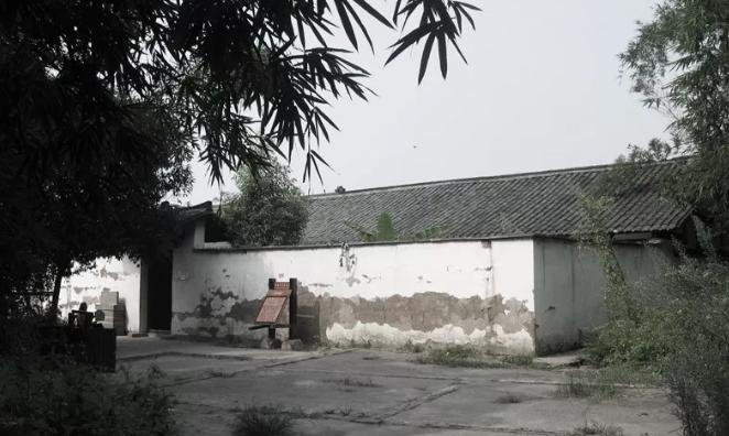 位于四川宜宾的中国营造学社旧址