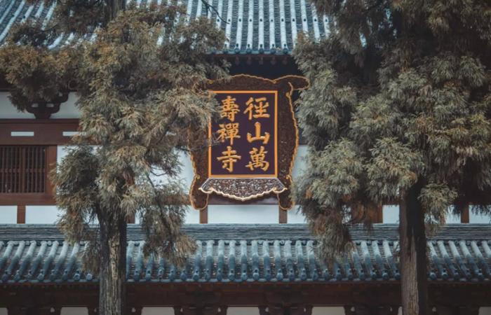 """小山村变身杭州""""国字号""""后花园,你不来吗......"""