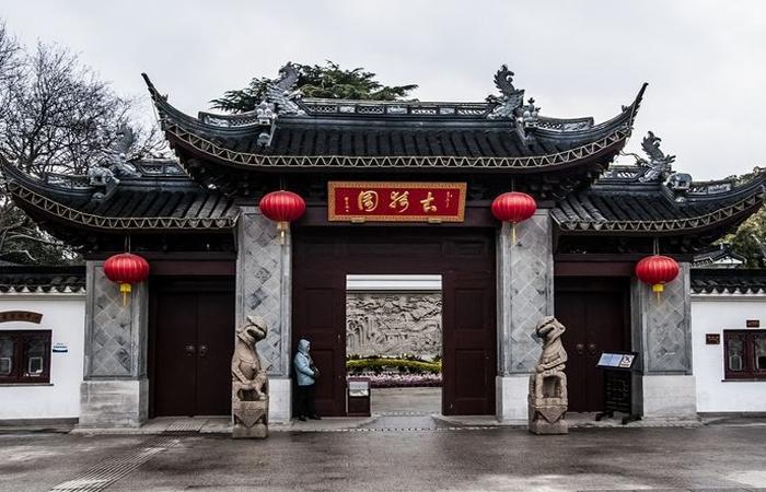 古猗园——上海五大古典园林之一!
