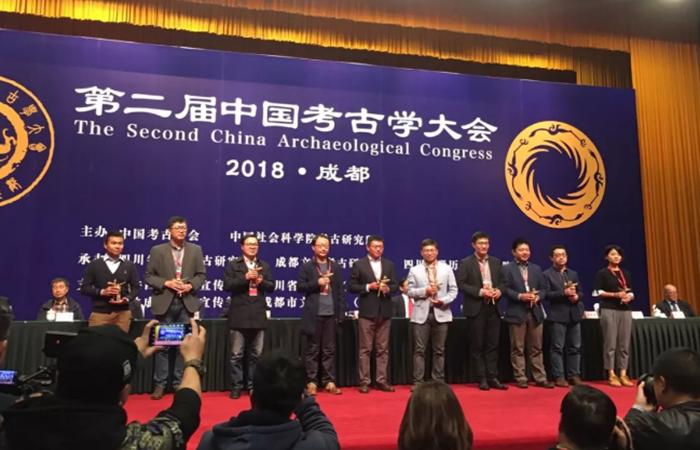 中国考古学界的盛会--第二届中国考古学大会圆满落幕!