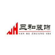 湖南三和建筑装饰设计工程有限公司