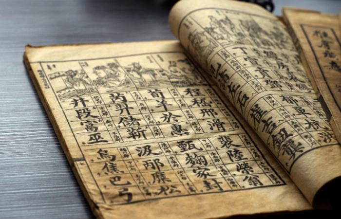 【百家姓】揭秘历史上这些不可通婚的姓氏及缘由!