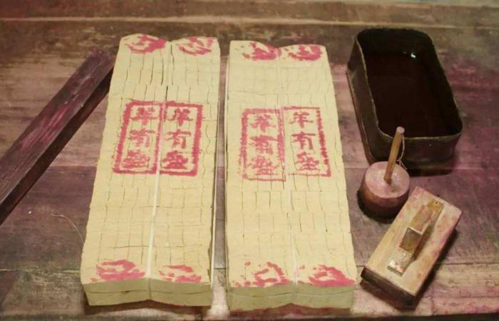 非遗传承:竹纸制作技艺,濒临消亡!