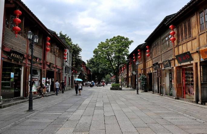 历史文化街区