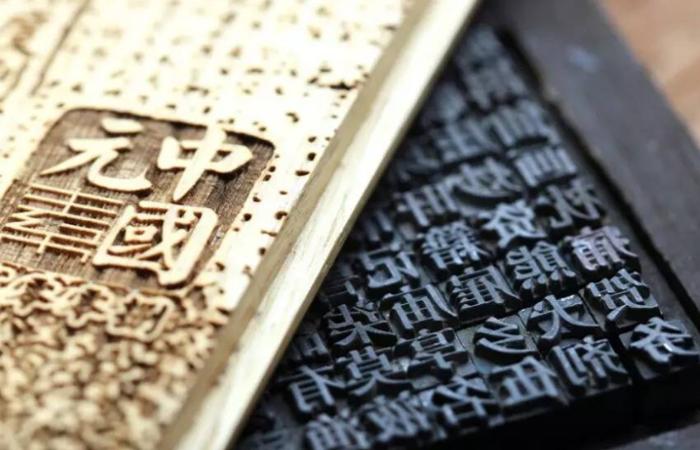 【百家姓】中国大约有多少种姓氏?