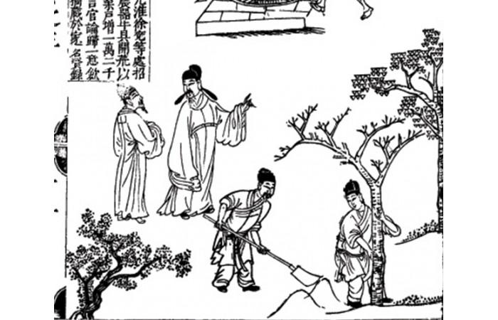 古版画教化类元素(二)