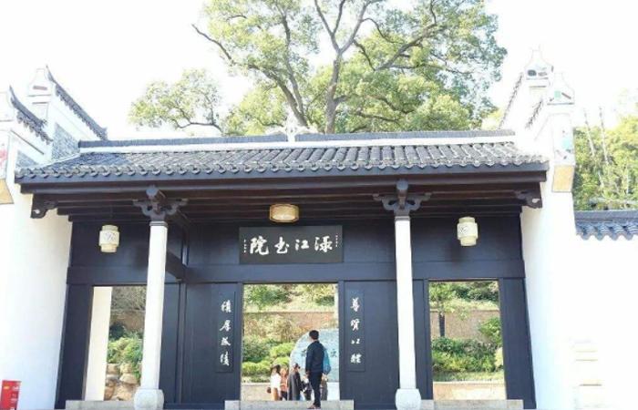 书院文献让中国文化传承清晰有序!