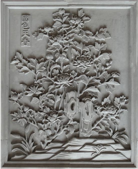 砖雕国色天香
