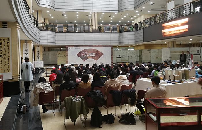 中华文明高校行 —《兰亭的故事》主题巡展今日开幕