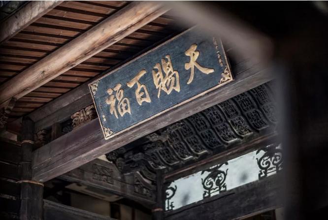 中国古代木制建筑结构