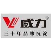 广东威力建材有限公司