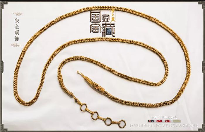 国家宝藏之《宋金项饰》,中国水下考古的一座里程碑!