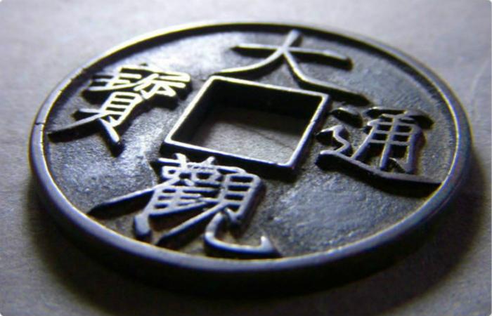 【古代史】宋朝的财政岁入到底有多少贯钱?