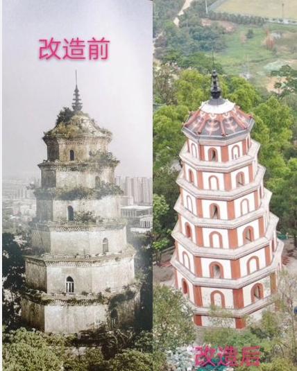 """广东文物古建筑""""双塔""""修缮"""