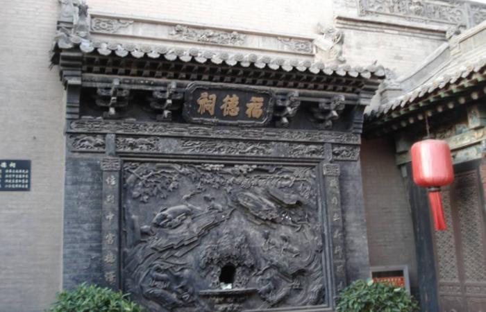 """乔家大院里仿古砖雕的""""图案与寓意"""""""