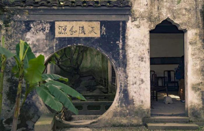 徐渭故居——传统民居建筑的青藤书屋