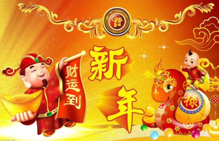 【新春年俗】恭贺新禧,春节初一到初七的习俗文化!