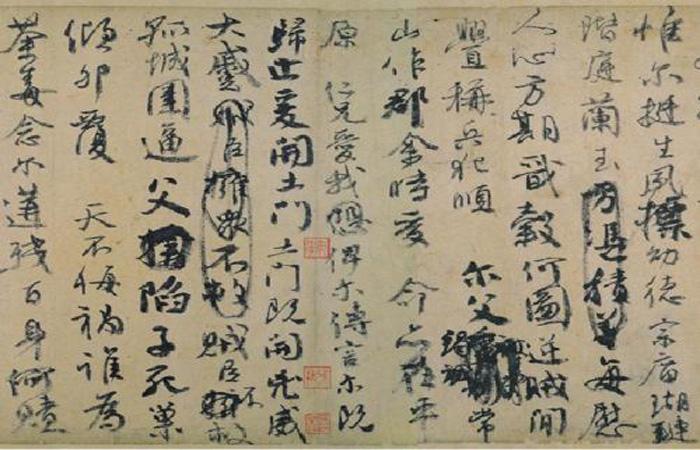 """《祭侄文稿》这张薄薄的纸片为什么会成为""""镇馆之宝""""?"""