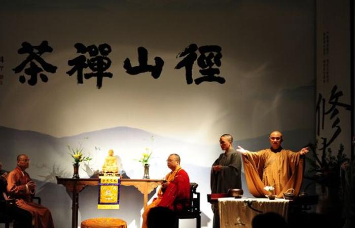 【非遗传承】千年径山茶宴——茶文化交流的纽带
