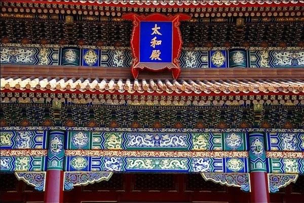 太和殿斗拱彩画