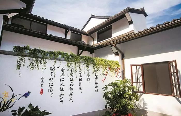 巷子生活:百年老宅重生,再现老杭州记忆!