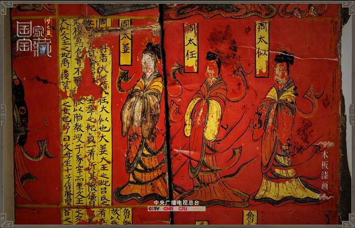 国家宝藏之《木板漆画》,让中国的传统艺术美走向世界!