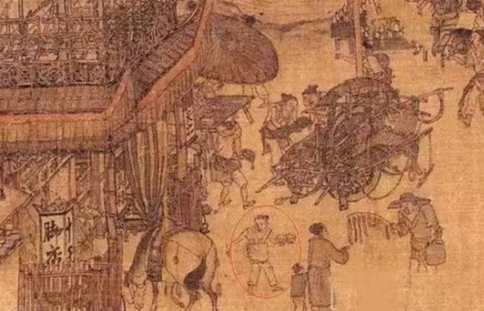 历史解说:宋代有翻译官吗? 地位如何?