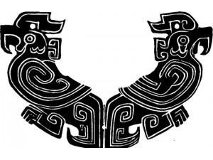 商周时期纹样设计元素(五)