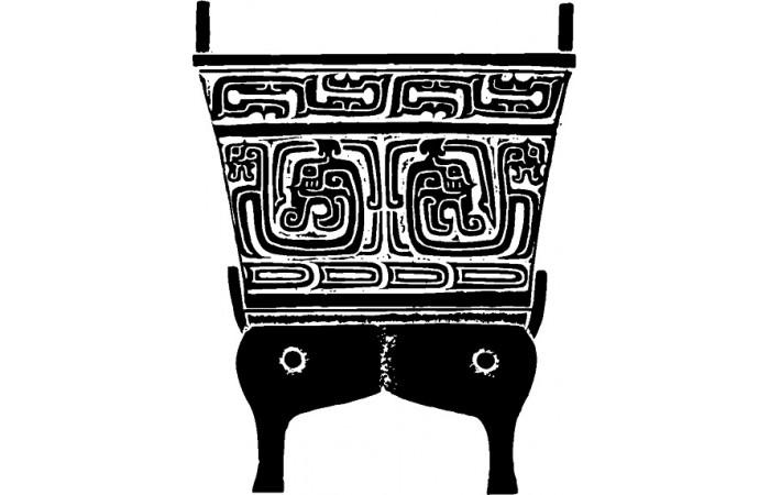 商周青铜器纹样设计元素(十五)