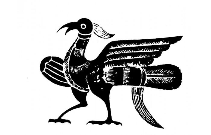 秦汉时期朱雀图案纹样元素(十)