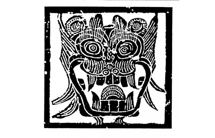 秦汉时期纹样图案元素(十一)