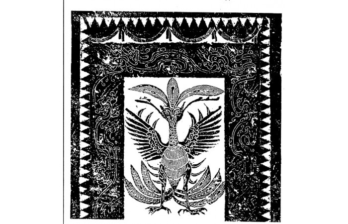 秦汉时期图案设计元素(十四)
