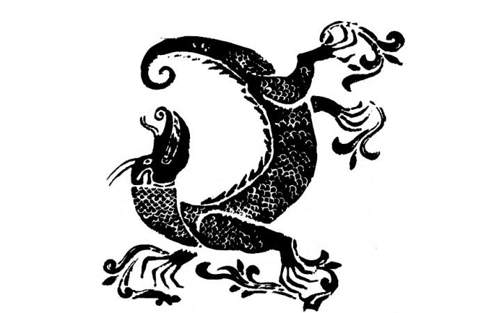 两宋时期纹样设计图案(十五)