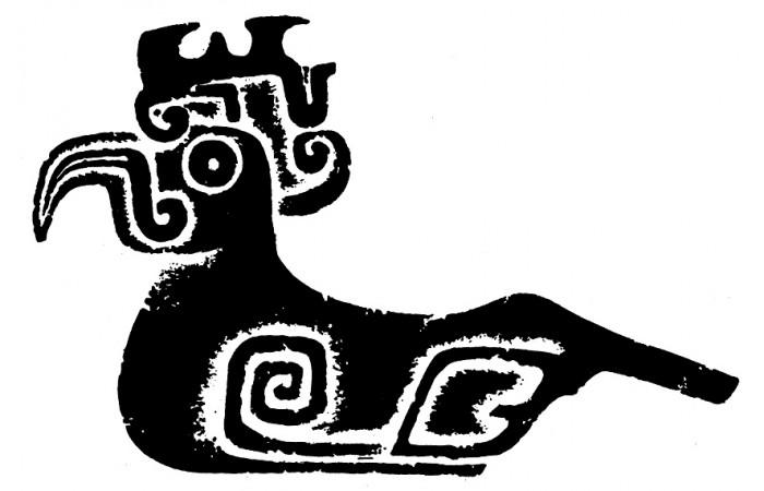 春秋战国时期纹样设计元素(十三)
