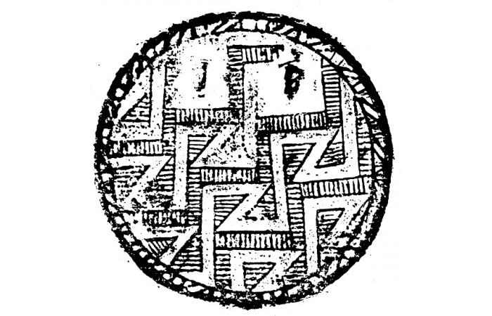 春秋战国时期纹样图案(十四)
