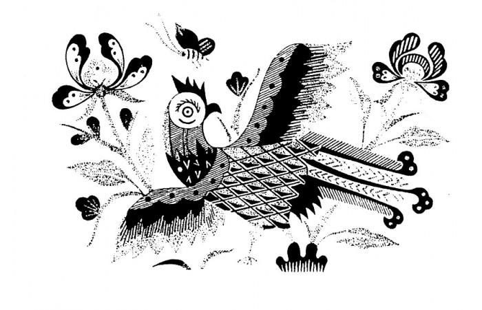 近代时期纹样设计元素(五)