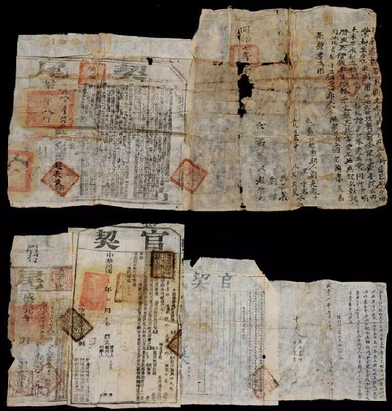 古代契纸契尾上的签字画押