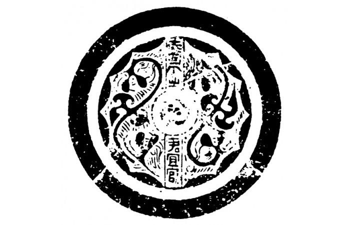 秦汉时期纹样设计元素(十九)
