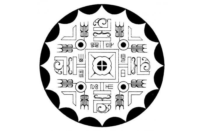 秦汉时期纹样元素(二十)