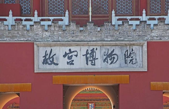 故宫博物院院长单霁翔:让优秀传统文化走入寻常百姓家