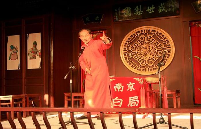 【非遗传承】百年历史的古老曲种——南京白局