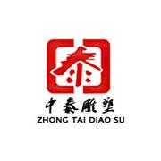 曲阳中泰园林雕塑有限公司