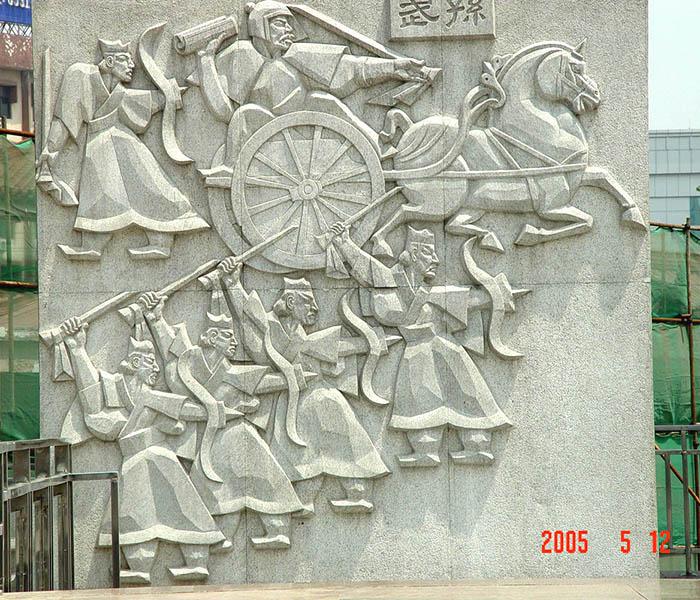 儒风石业—浮雕