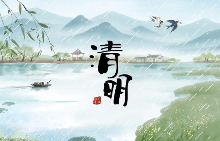 【传统节日】清明节万物候,沾衣欲湿杏花雨