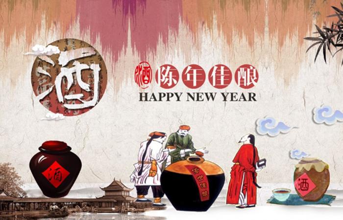 中国酒文化:各朝代喝酒有什么讲究?